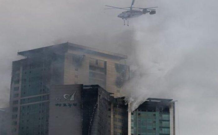 Corea del Sur: El incendio de un edifico dejó decenas de personas intoxicadas